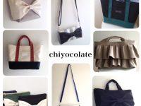 11日のみ…chiyocolate