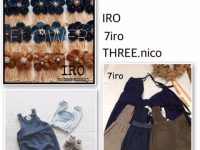 IRO.7iro.THREE.nico