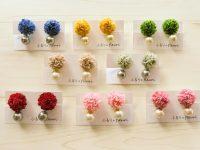 花雑貨ふるり*fleuri