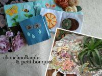 chouchouBanbi+petit bouquet